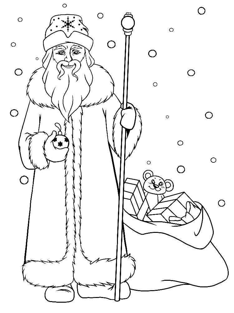 Дед мороз раскраска распечатать бесплатно